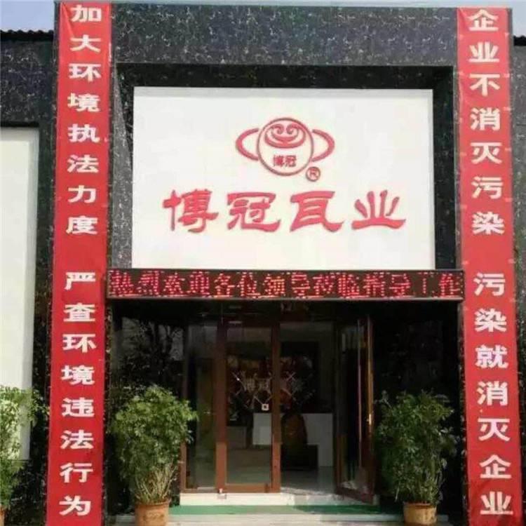 中式瓦 古建琉璃瓦 防水瓦