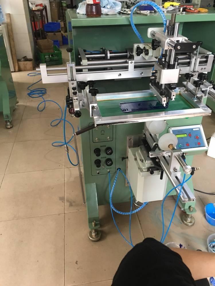 忻州注塑杯曲面丝印机厂家伺服丝印机