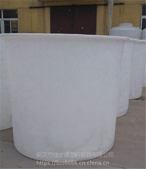 武汉1000升敞口腌制圆桶厂家直销、1000L敞口腌制圆桶