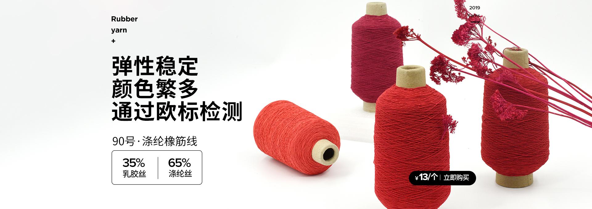 东莞市大朗志源纺织品贸易行