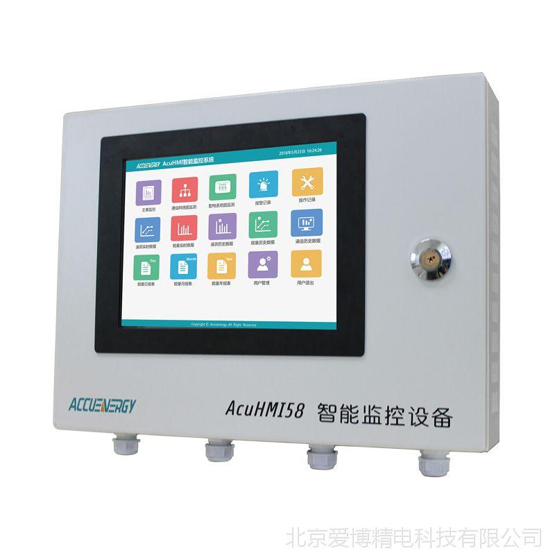爱博精电AcuHMI 580 智能监控设备,电能质量监测预警