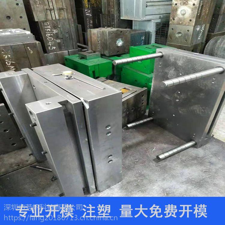 深圳塑胶模具厂家生产 pmma塑料件注塑加工优质合作商 日用家电亚克力开模具 欢迎咨询