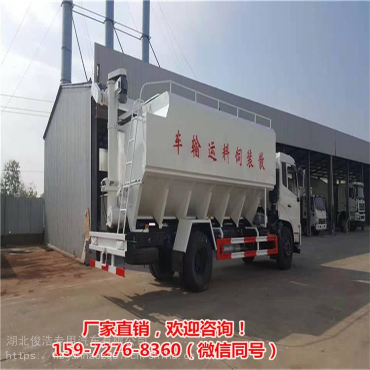 厂家直销推荐10吨20方散装饲料罐运输车 国六新型运料车配置