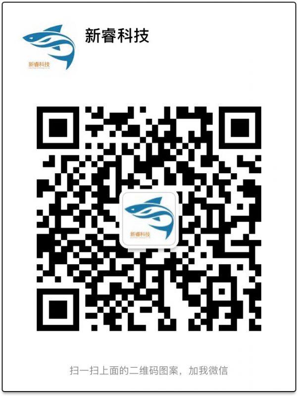 东莞新睿塑胶科技有限公司