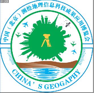 2019北京国际测绘地理信息科技成果应用博览会