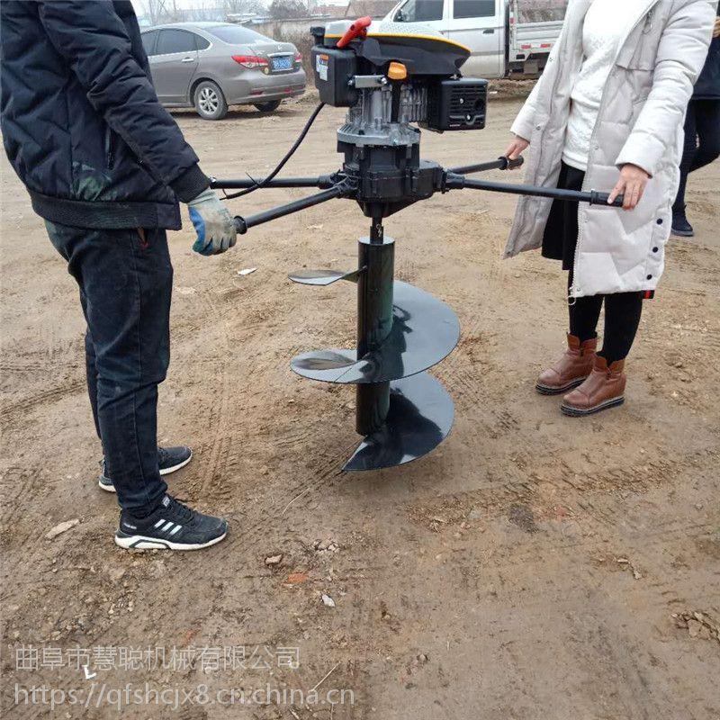 林业种树挖坑机 便携式汽油钻孔打眼机价格