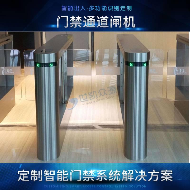 動態人臉識別閘機門禁系統擺閘翼閘人行通道三輥閘工地景區口閘機