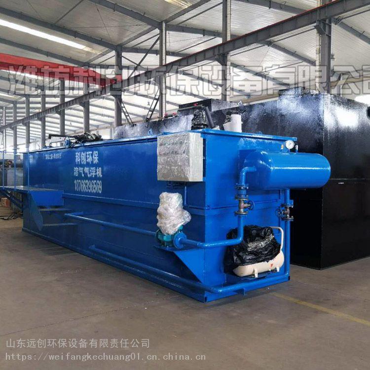 溶气气浮机污水处理功能更新案例