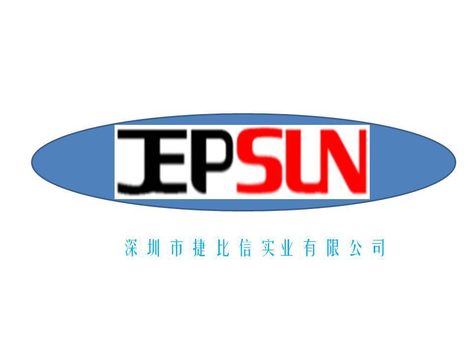 深圳市捷比信实业有限公司