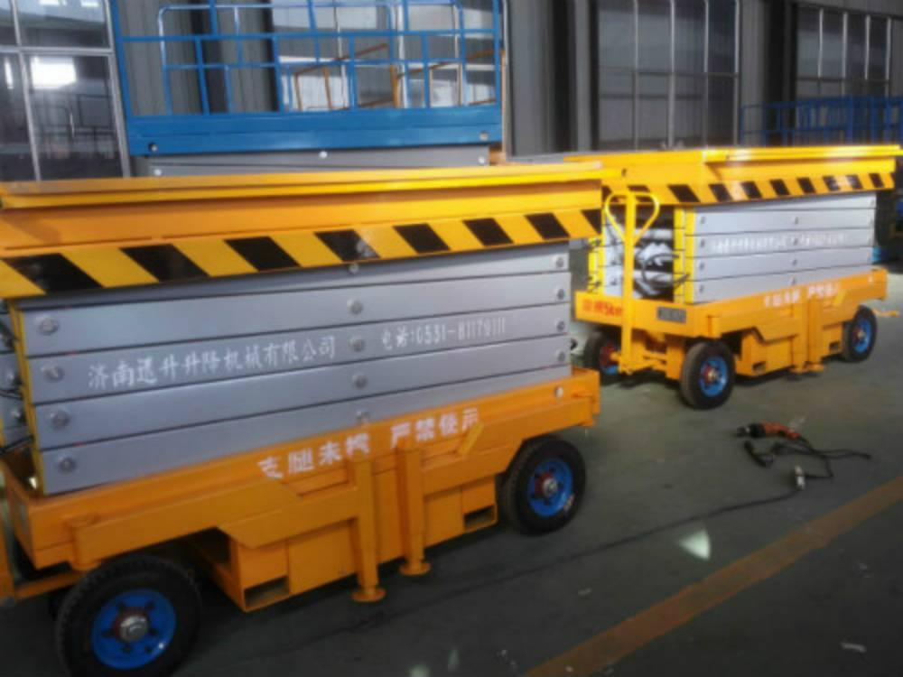 厂家直销4米6米8米10米12米14米16米移动式升降机