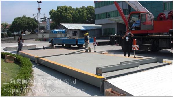 镇江市180吨地磅,地磅价格,18吨地磅价格