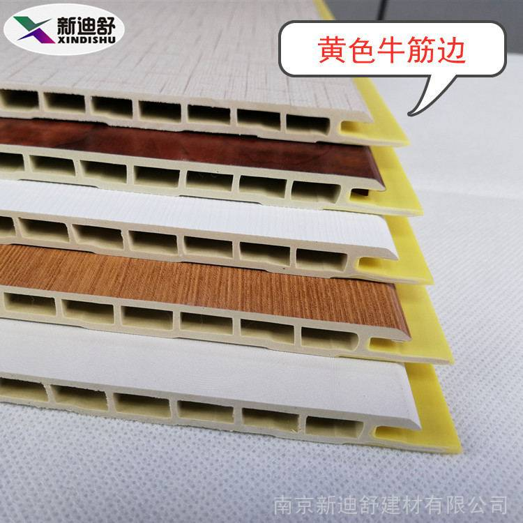 江苏竹木纤维集成墙板 竹木纤维护墙板厂家 400快装集成护墙