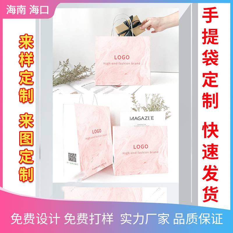 海口印刷厂 海南五金宣传礼品袋印刷 水果手提袋厂家直销