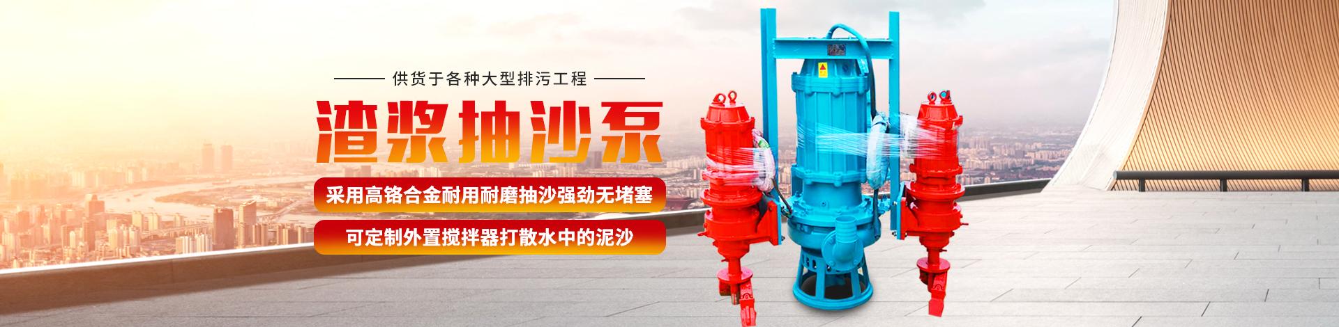 上海秦泉泵业有限公司