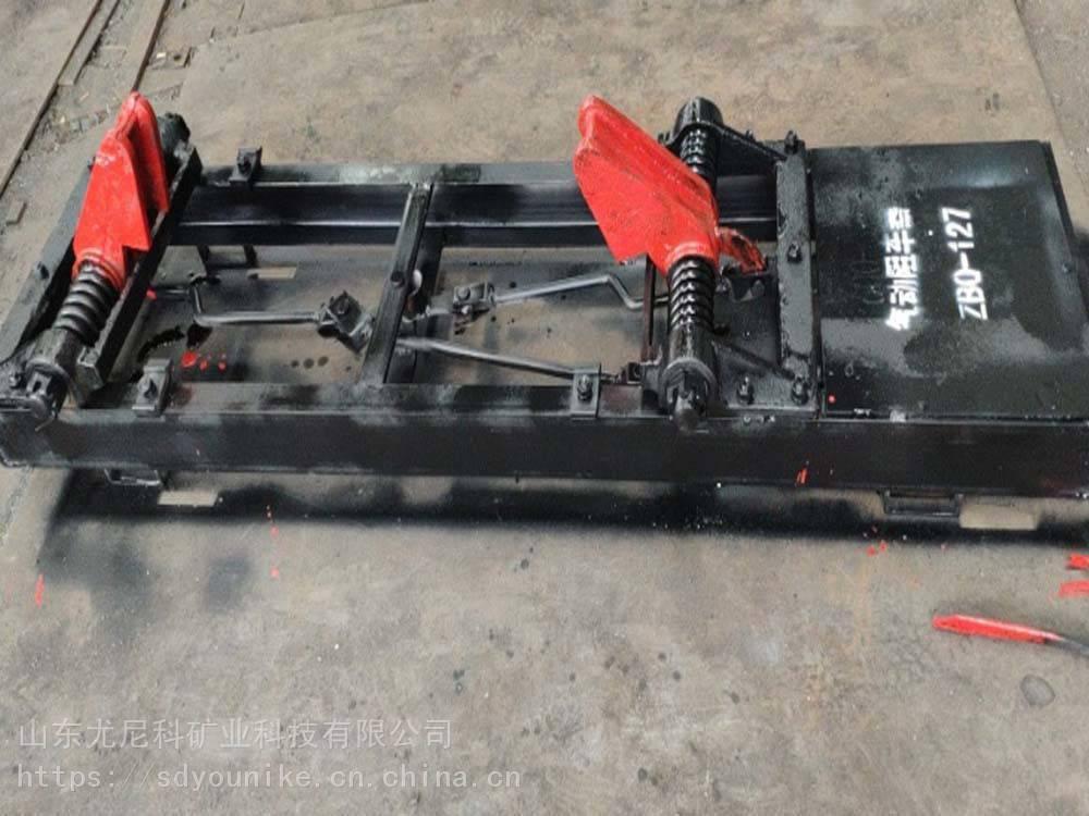 尤尼科ZBQ-127氣動阻車器抱軌式氣動阻車器配控制箱