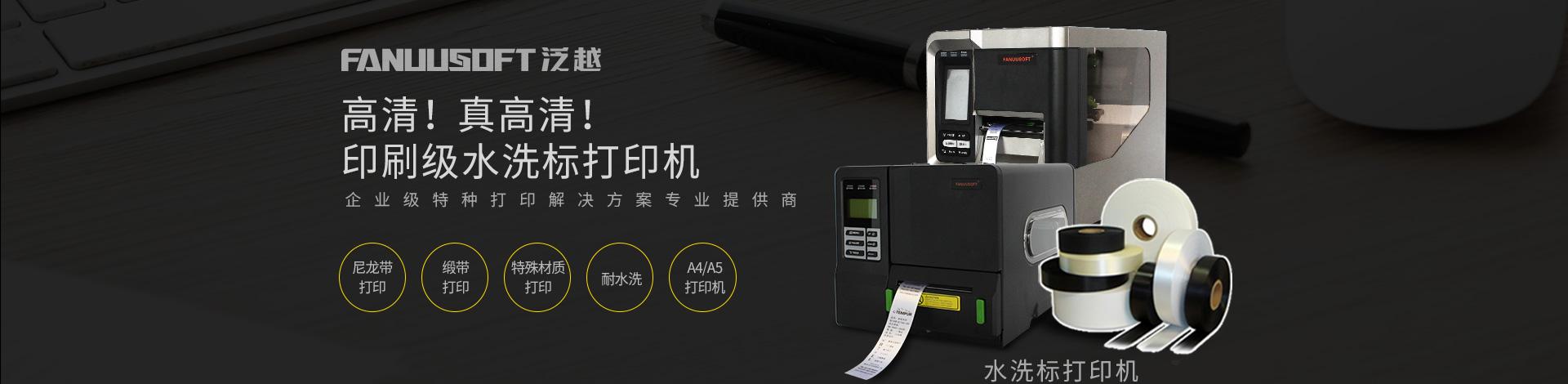 泛越材料科技(苏州)有限公司