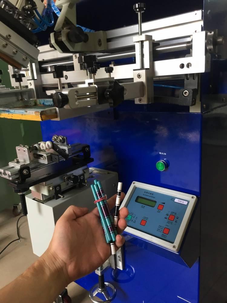 宁波搪瓷不锈钢盆桶平面丝印机厂家伺服丝印机