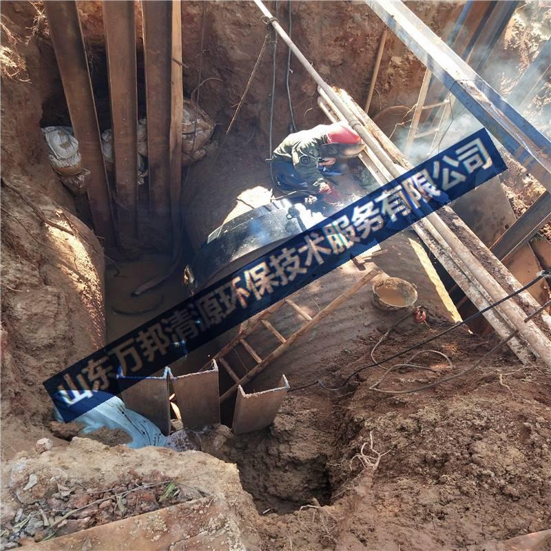 邢台市房屋地下管道漏水检测加盟 邢台房屋鉴定中心