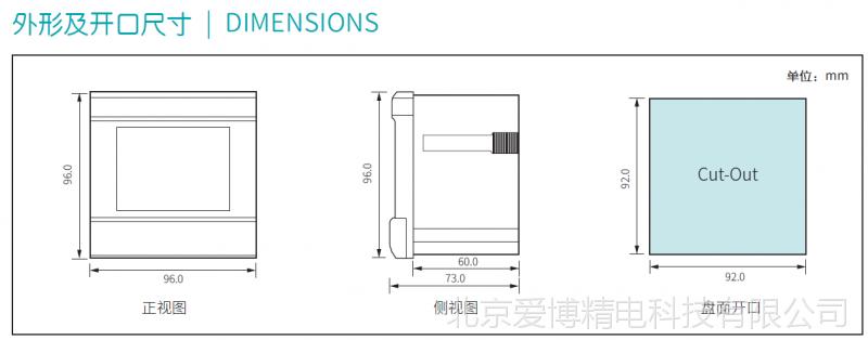 供应Accuenergy爱博精电Acuvim 390系列三相多功能电力仪表