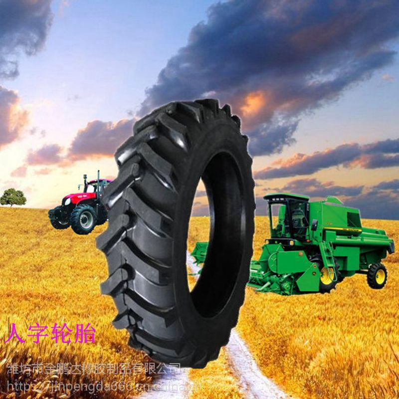 拖拉机旱田用12.4-28轮胎 尼龙线人字纹农用胎价格