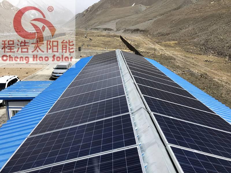 甘肅程浩新能源供應中科院太陽能發電系統 太陽能光伏發電機