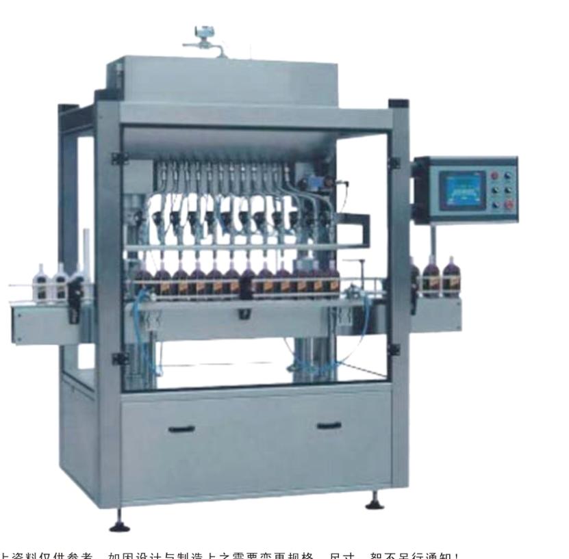 DZG-100食品自動灌裝機械,占有空間小可定制,操作簡便。