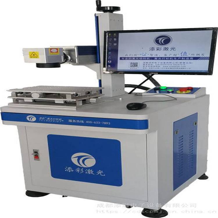 PE管材PVC建材塑钢型材激光打码机价位 成都添彩电子 销售