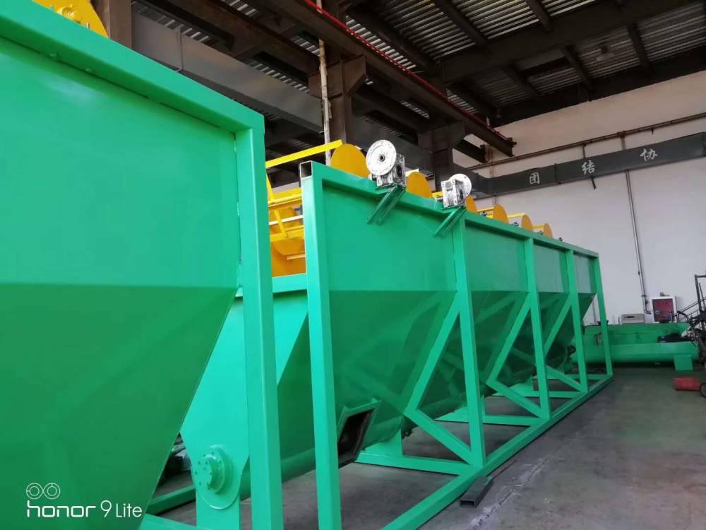 商标纸沉浮料分离粉碎清洗生产线 废塑料回收生产线