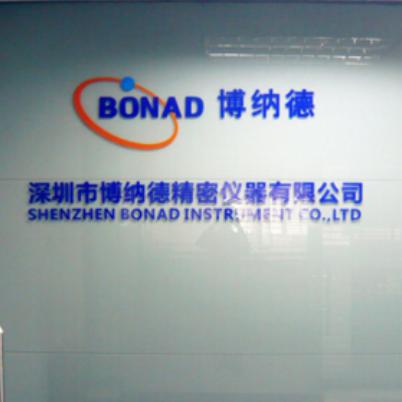 深圳市博纳德精密仪器有限公司