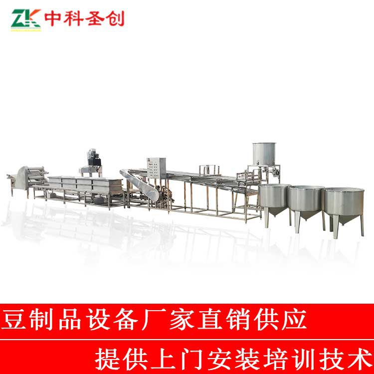 中科圣创大型豆腐皮/干豆腐/千张机器生产线视频