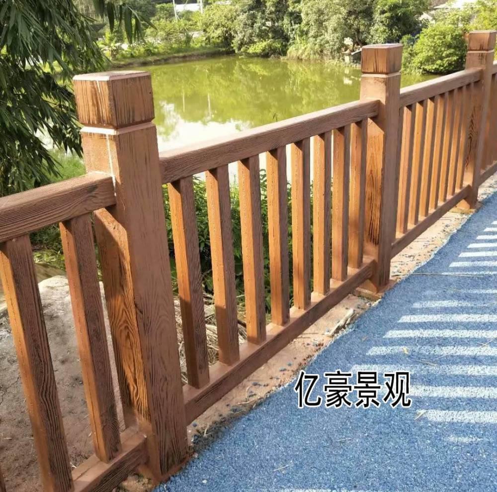 水泥仿木梯形栏杆,仿木围栏,混凝土仿木护栏