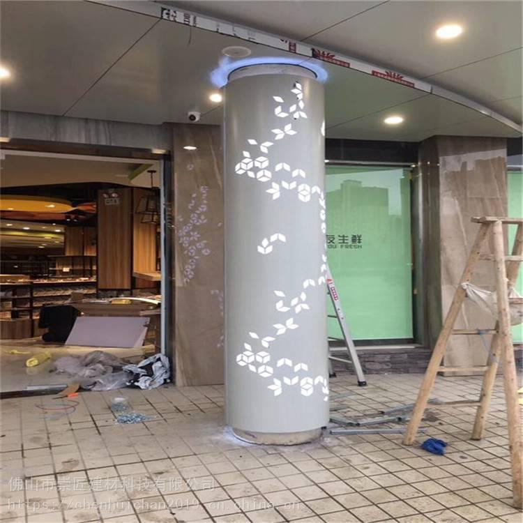 铝合金包柱子装饰材料厂家定制 包柱铝单板