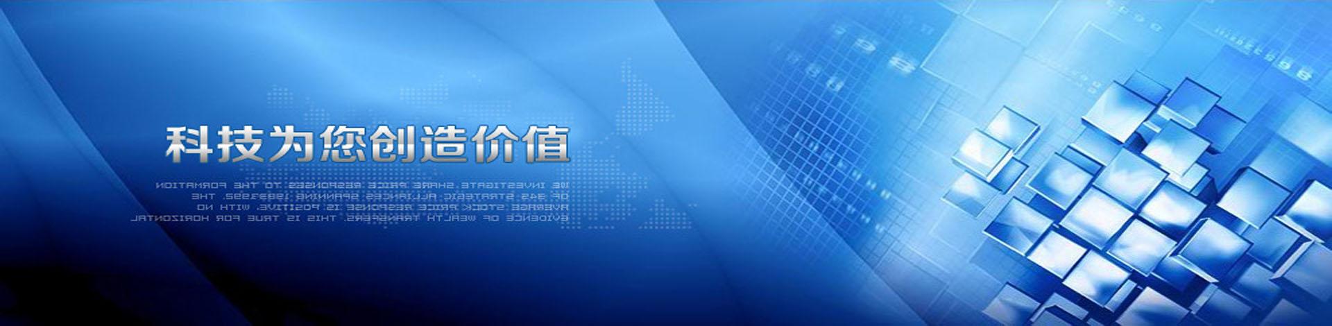 深圳市亿欣达电子有限公司