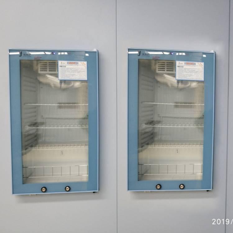 嵌入式保暖柜容積150升保溫箱(嵌入式)尺寸600×1100×550mm