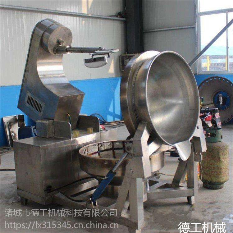 全自动炒料机 燃气加热炒锅