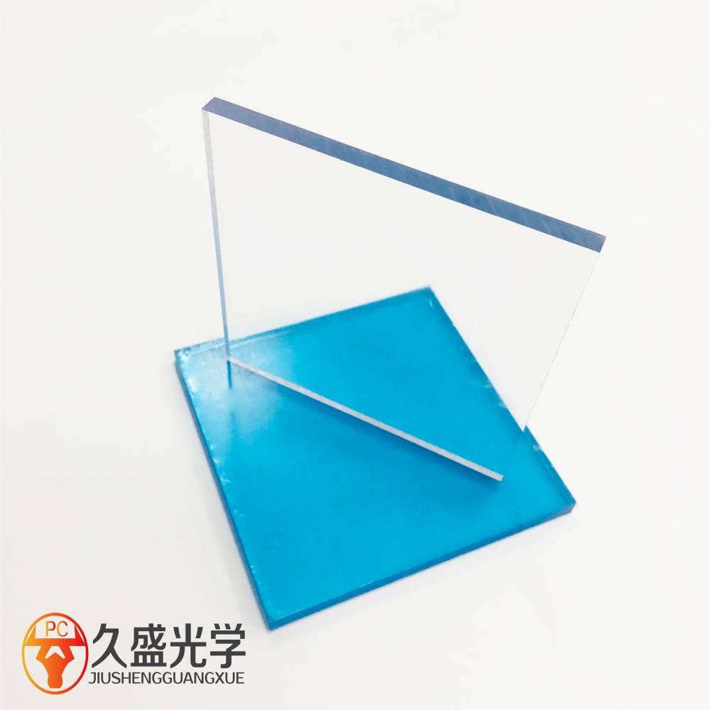 久盛透明PC板0.1-5.0MM厚度加硬PC板批发