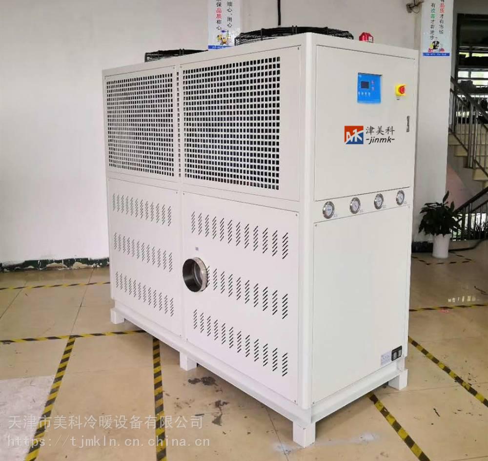 北京冷风机15匹大风量工业冷风机JMK-15AR冷风机组