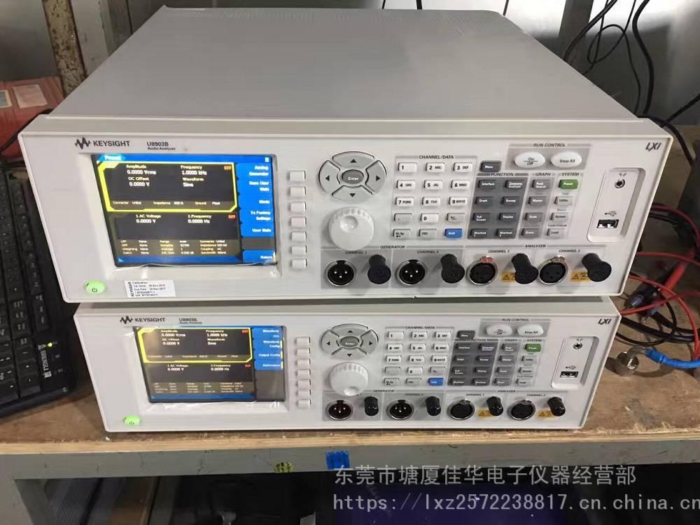 Agilent音频分析仪U8903B 回收keysightU