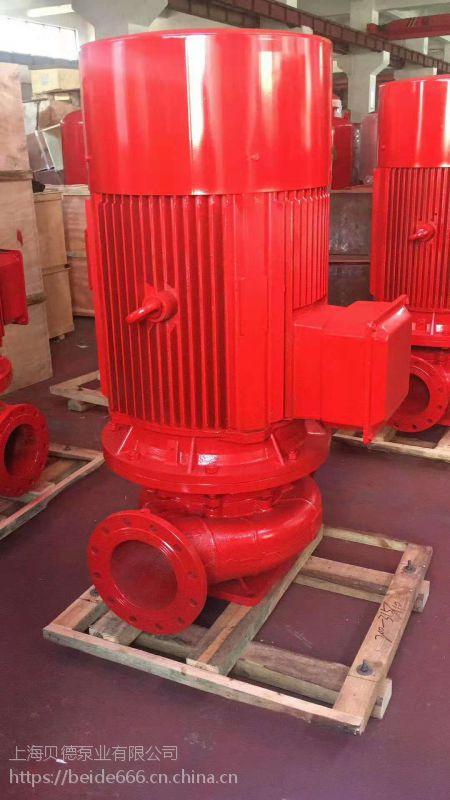 厂家直销XBD7.2/30-100L消防泵/自动喷淋泵,流量30L/S扬程72M消火栓泵增压稳压泵