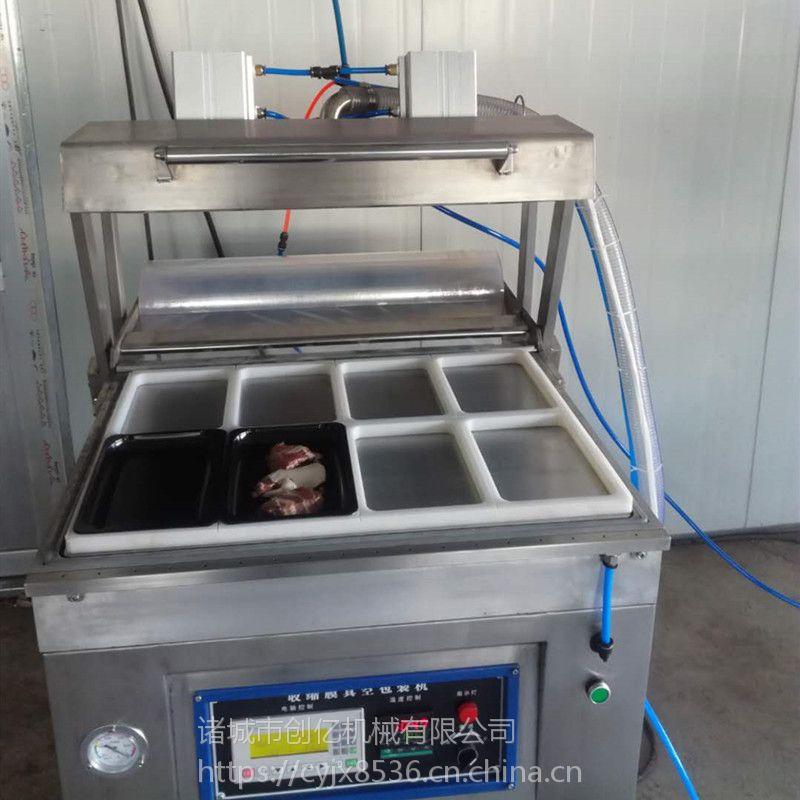 供应创亿半自动腊肠香肠真空贴体包装机设备