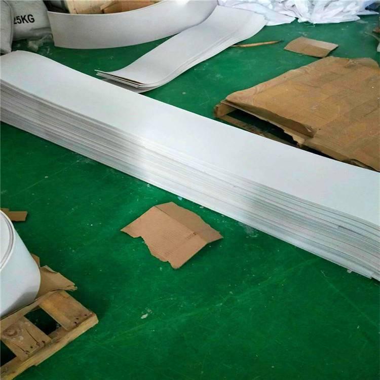 昌盛直供纯白色5mm四氟板 环保无杂质 四氟加工