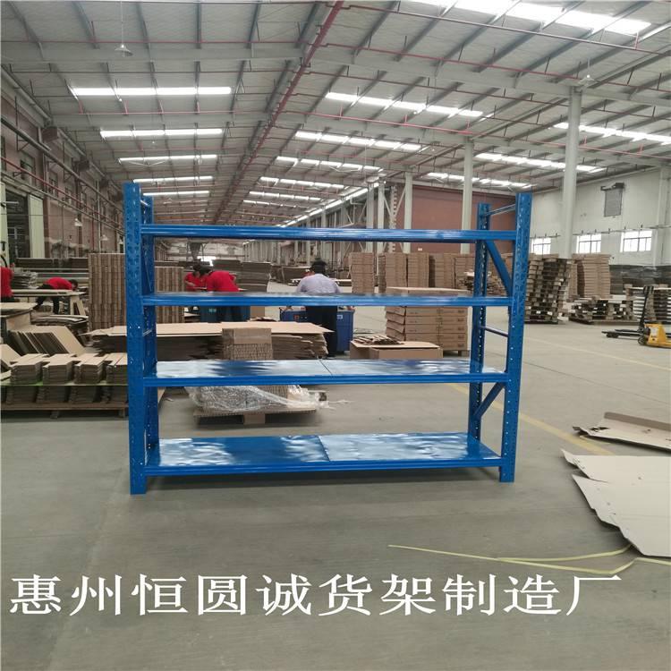 惠州平潭工厂模具架阁楼平台货架重型仓储货架定做