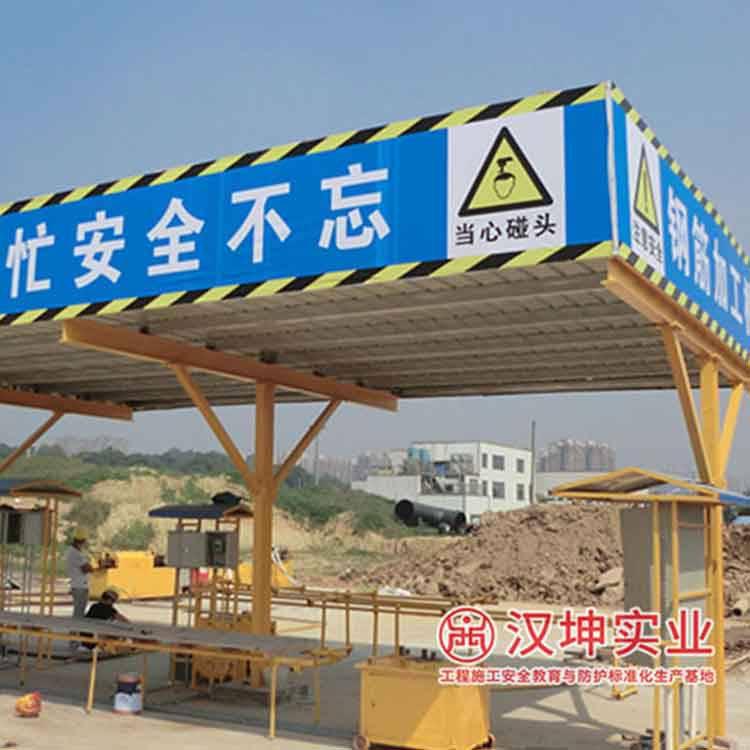 滨州建筑材料钢筋棚 施工防护棚 施工现场搭钢筋加工棚 汉坤实业