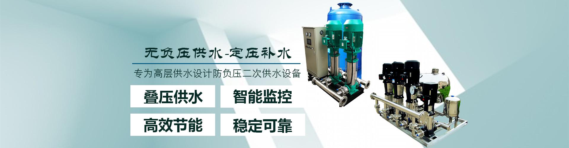 上海承赫流体控制系统有限公司