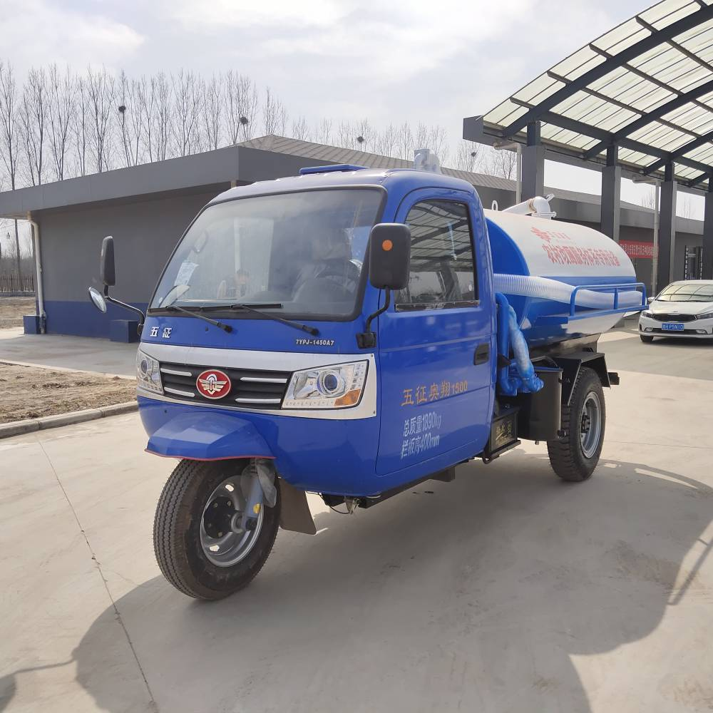 小型三轮吸粪车 抽粪车农村厕所粪便运输车 农用三轮吸粪车价格