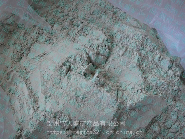 100目200目沸石吸氨值160高品质沸石粉用于海产养殖,畜牧业
