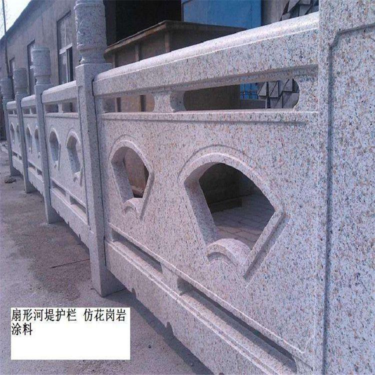 曲阜中达新型建材有限公司专业生产水泥仿石护栏