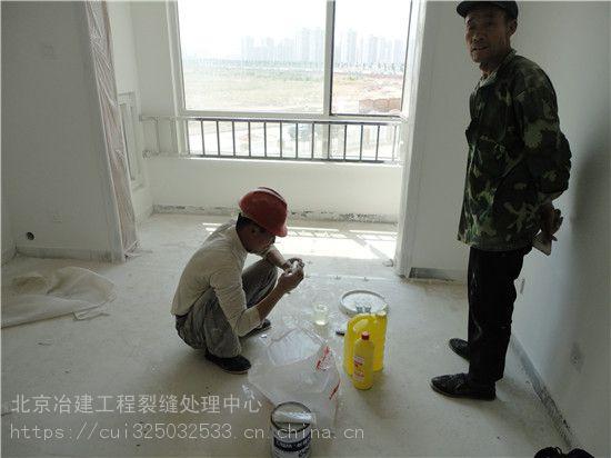 山东瓷砖空鼓处理技巧,如何不破坏瓷砖处理地砖墙砖空鼓