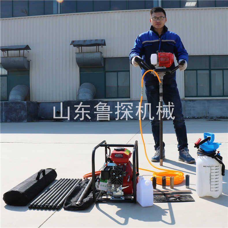 山东鲁探BXZ-1单人背包实地操作视频 背包取样钻机