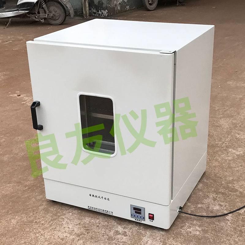 DHG-9624A电热鼓风干燥箱
